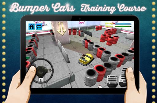 碰碰車培訓班3D