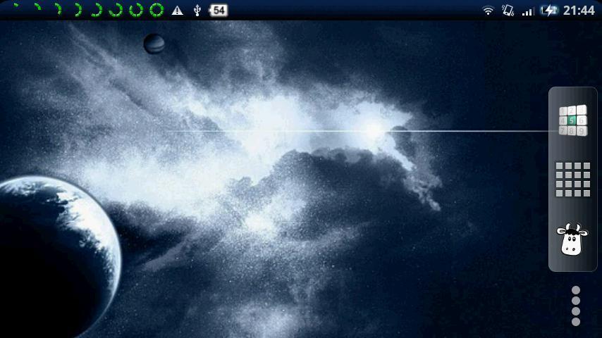 Wifi State+- screenshot