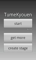 Screenshot of TumeKyouen