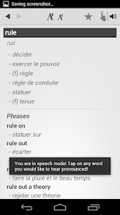 Dictionary French English Free - screenshot thumbnail