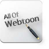 웹툰 어플
