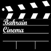 Bahrain Cinema (Text Mode)