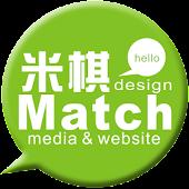 米棋多媒體整合行銷