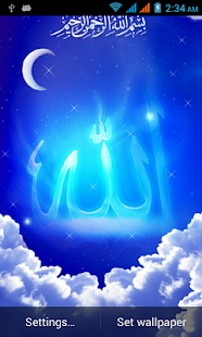 allah live wallpaper free apps on google play