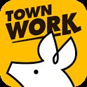 タウンワーク 求人・アルバイト・バイト探し icon