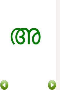 Malayalam Aksharam Lite - screenshot thumbnail