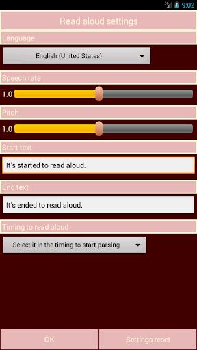 無料生活AppのRead input aloud. 記事Game