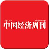 中国经济周刊HD