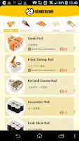 Screenshot of 元気寿司 Genki Sushi