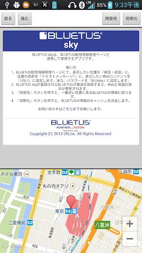 BLUETUS Sky 1.1 Windows u7528 1