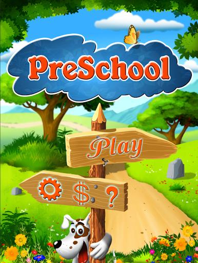 就学前の学習ゲーム