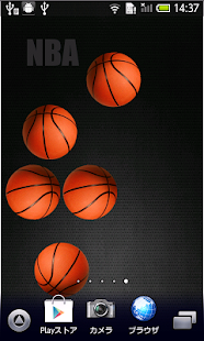 basketball live wallpaper android apps on google play