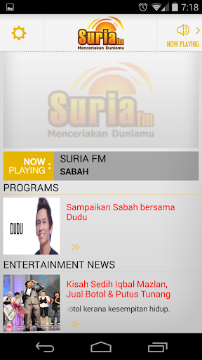 【免費音樂App】Suria FM Sabah-APP點子