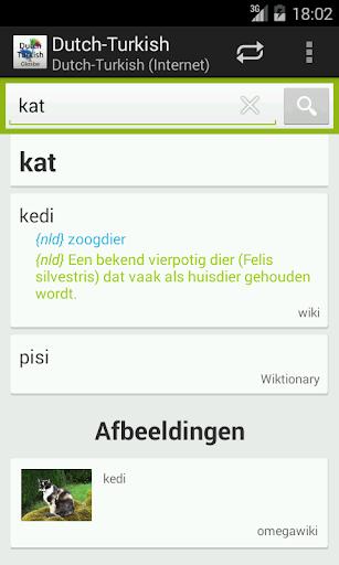 【免費教育App】Dutch-Turkish Woordenboek-APP點子