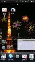 Screenshot of Anytime Fireworks Lite