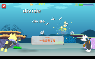 Screenshot of Shoot down words in sea Kids