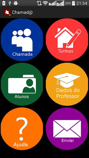 【免費教育App】Chamada - Controle de Presença-APP點子