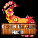 Русские народные сказки icon