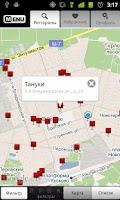 Screenshot of Ресторанный Навигатор Menu.ru