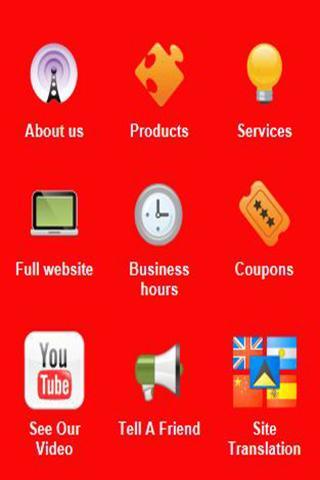 【免費商業App】JS Appliance-APP點子