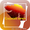 Gujarati News Live Papers icon