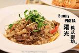 陽光義式廚坊
