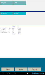 Billing Software screenshot