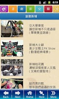 Screenshot of Xinpu