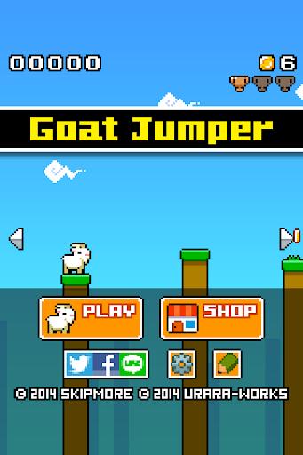 Goat Jumper