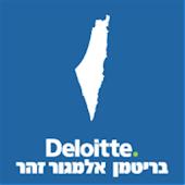 Deloitte בריטמן אלמגור זהר