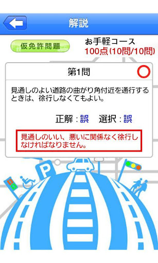 u5fc5u4feeuff01u6559u7fd2u554fu984cu30ddu30b1u30c9u30e9 for Android 1 Windows u7528 6