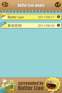 Butter Lion Memo LITE - screenshot thumbnail