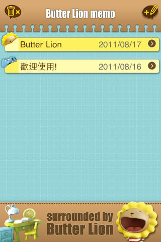 Butter Lion Memo LITE - screenshot