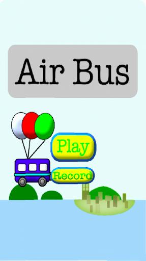 【免費休閒App】airbus-APP點子