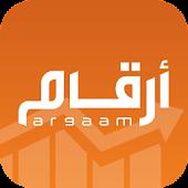 أرقام Argaam اسعار الاسهم