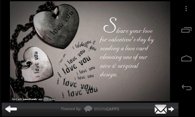 St. Valentine's Day Pro- screenshot