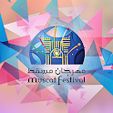 Muscat Festival 2017 icon