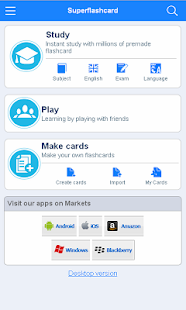 MPRE Flashcards- screenshot thumbnail