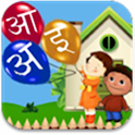Learn Alphabet - Hindi icon