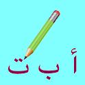 Write With Me In Arabic icon