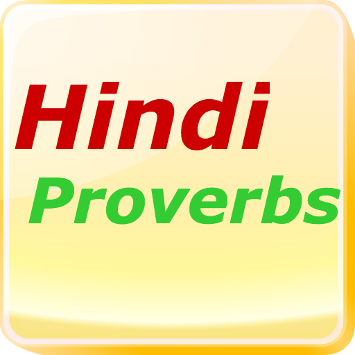 Hindi Proverbs 通訊 LOGO-阿達玩APP