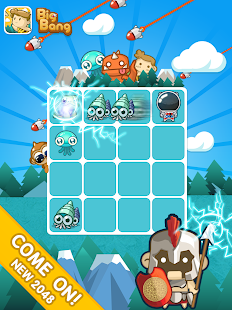 Big Bang 2048 apk screenshot