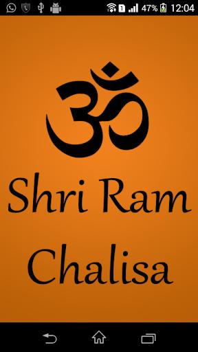 Shri Ram Chalisa