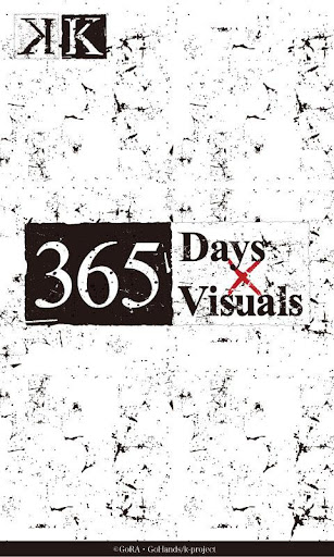 365Days×Visuals