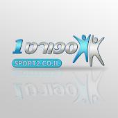 ספורט1 sport1