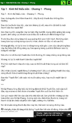 玩娛樂App|Phong Vân免費|APP試玩