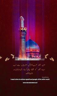 Muharram Wallpapers - screenshot thumbnail