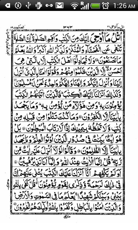 Download Taj Company Quran 16 Lines Free