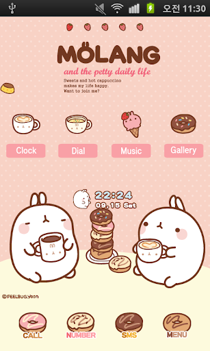 CUKI Theme donuts with Molang
