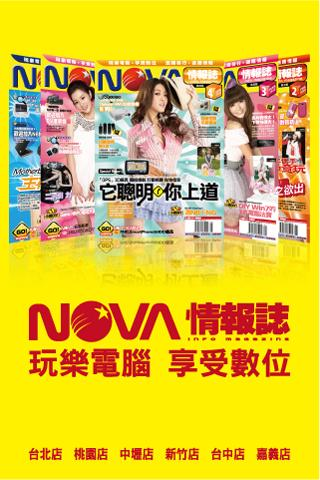 NOVA Information Magazine - screenshot